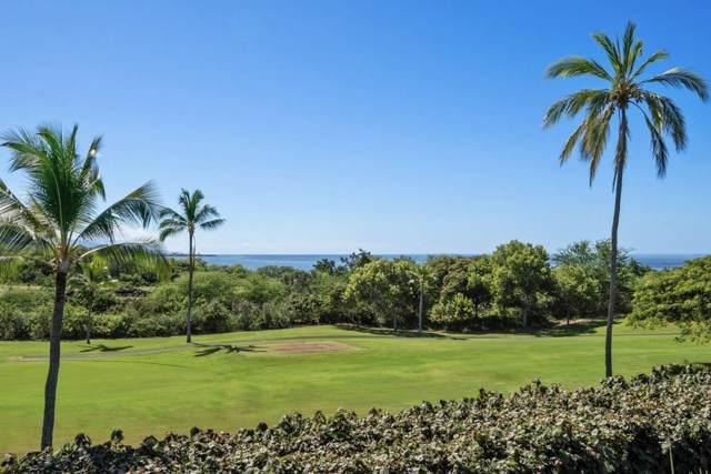 78-104 Holuakai St, Kailua-Kona, HI 96740 (MLS #633904) :: Song Real Estate Team | LUVA Real Estate