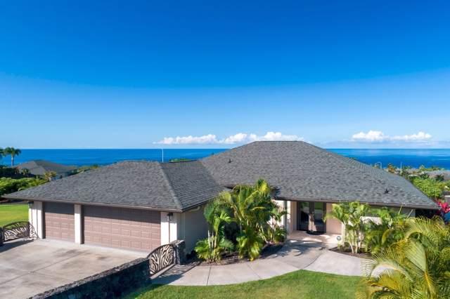 77-186 Laelae St, Kailua-Kona, HI 96740 (MLS #634064) :: Aloha Kona Realty, Inc.