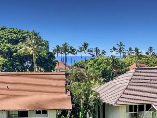 2253 Poipu Rd, Koloa, HI 96756 (MLS #634239) :: Kauai Exclusive Realty