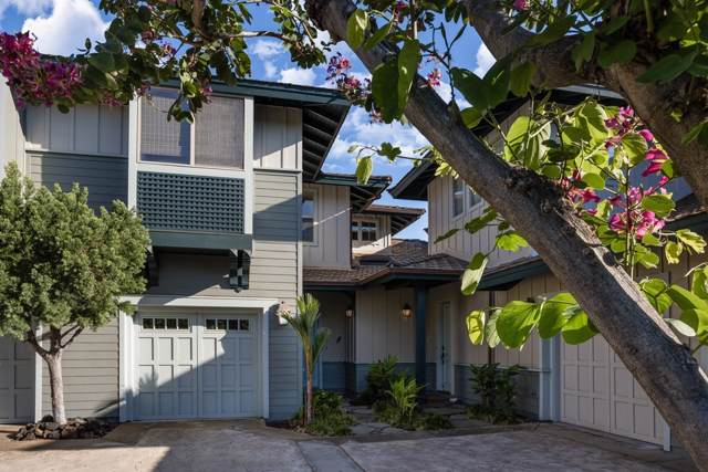 68-1118 N Kaniku Dr, Kamuela, HI 96743 (MLS #634268) :: Aloha Kona Realty, Inc.