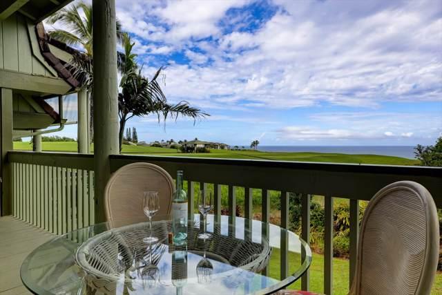 3880 Wyllie Rd, Princeville, HI 96722 (MLS #634280) :: Elite Pacific Properties