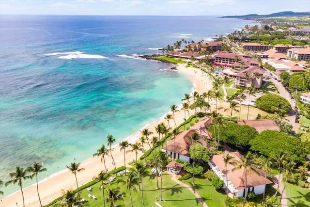 2253 Poipu Rd, Koloa, HI 96756 (MLS #634682) :: Elite Pacific Properties
