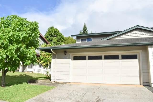 2103-A Manawalea St, Lihue, HI 96766 (MLS #635269) :: Elite Pacific Properties