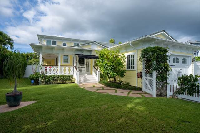 73-1247 Melomelo St, Kailua-Kona, HI 96740 (MLS #635472) :: Elite Pacific Properties