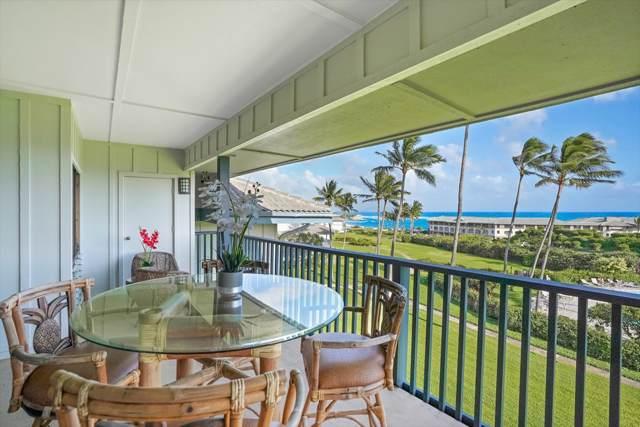 1565 Pee Rd, Koloa, HI 96756 (MLS #635683) :: Elite Pacific Properties