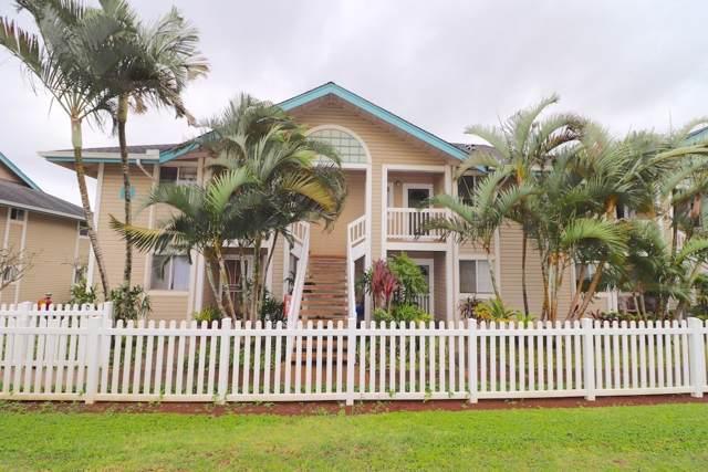 1970 Hanalima St, Lihue, HI 96766 (MLS #635716) :: Kauai Exclusive Realty