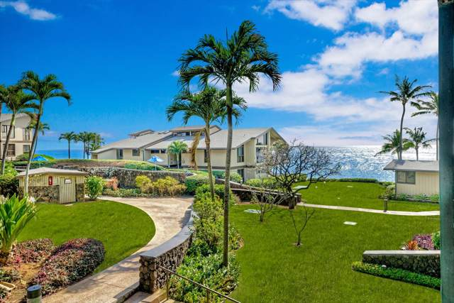 1661 Pee Rd, Koloa, HI 96756 (MLS #635916) :: Kauai Exclusive Realty