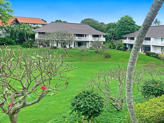2253 Poipu Rd, Koloa, HI 96756 (MLS #635988) :: Elite Pacific Properties