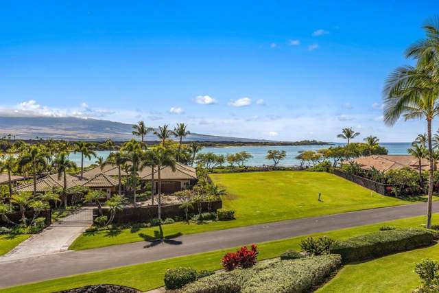 69-1000 Kolea Kai Cir, Waikoloa, HI 96738 (MLS #636129) :: Song Real Estate Team | LUVA Real Estate
