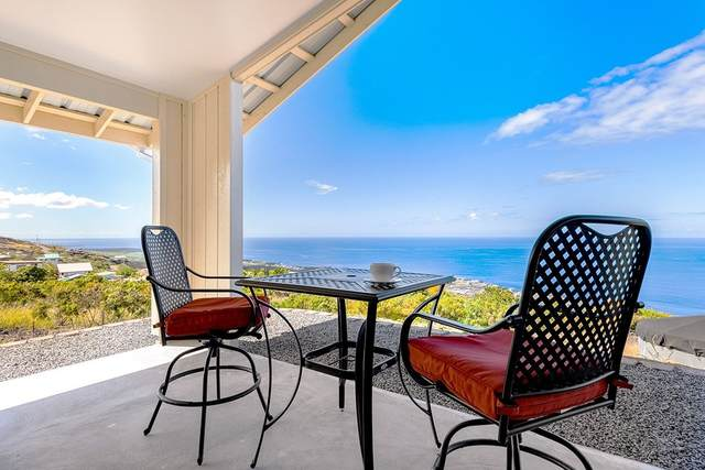 88-1576 Awapuhi Ave, Captain Cook, HI 96704 (MLS #636325) :: Elite Pacific Properties