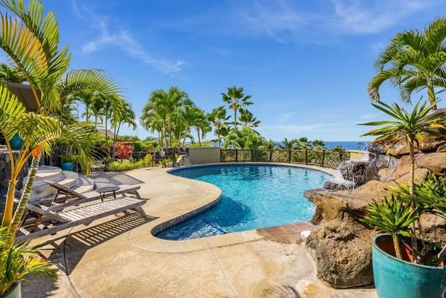 77-178 Laelae St, Kailua-Kona, HI 96740 (MLS #636347) :: Song Real Estate Team | LUVA Real Estate