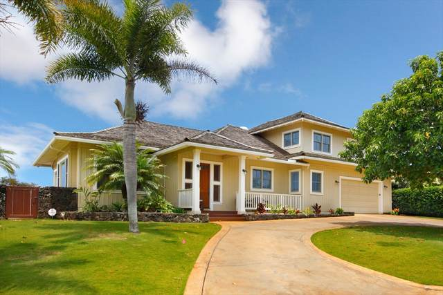 2894 Milo Hae Lp, Koloa, HI 96756 (MLS #636588) :: Kauai Exclusive Realty