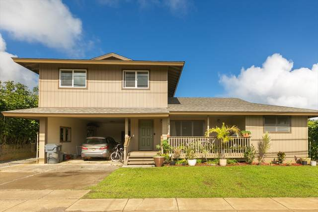 4418 Kilauea Rd, Kilauea, HI 96754 (MLS #636637) :: Elite Pacific Properties
