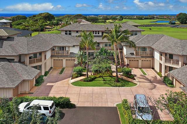 2611 Kiahuna Plantation Dr, Koloa, HI 96756 (MLS #636741) :: Elite Pacific Properties