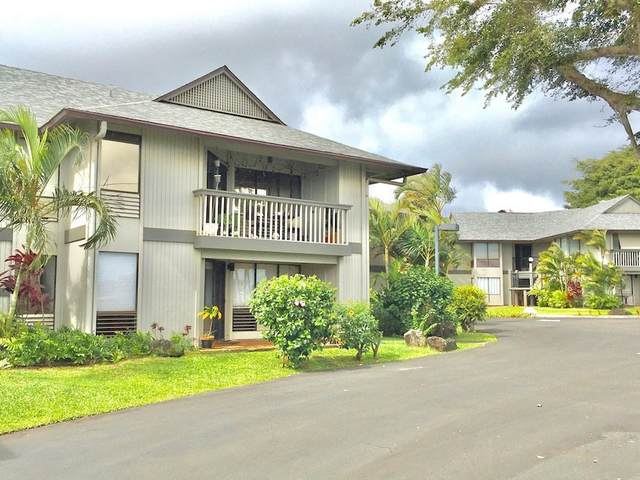 4121 Rice St, Lihue, HI 96766 (MLS #637610) :: Corcoran Pacific Properties