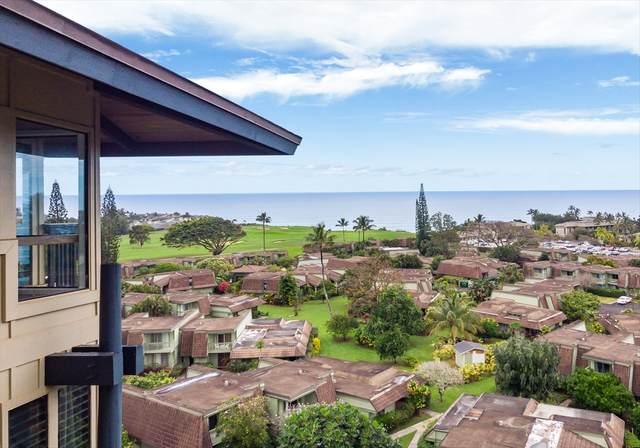 3920 Wyllie Rd, Princeville, HI 96722 (MLS #637860) :: Elite Pacific Properties