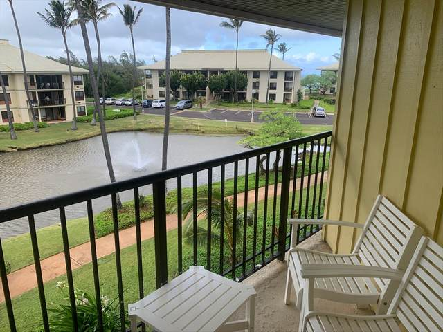 4331 Kauai Beach Dr, Lihue, HI 96766 (MLS #637940) :: Kauai Real Estate Group