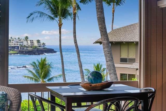 78-261 Manukai St, Kailua-Kona, HI 96740 (MLS #637969) :: Aloha Kona Realty, Inc.