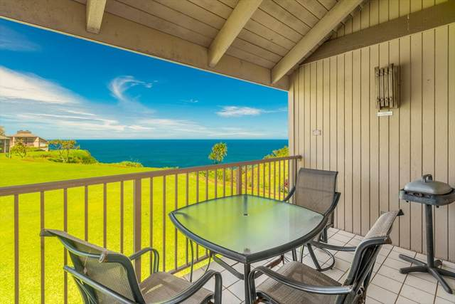 5280 Ka Haku Rd, Princeville, HI 96722 (MLS #638006) :: Elite Pacific Properties
