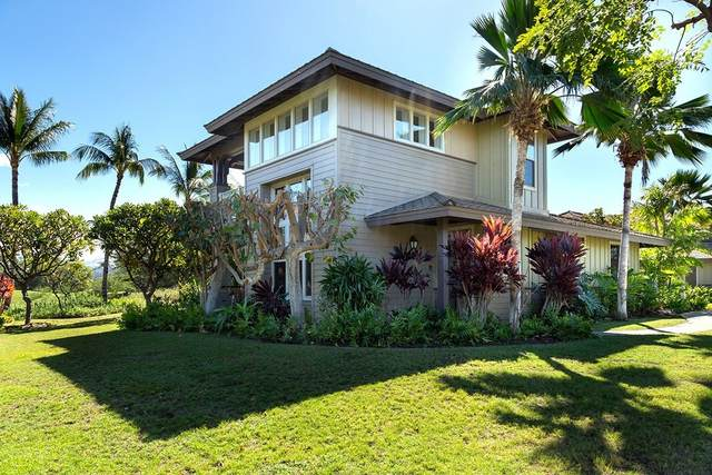 68-1118 N Kaniku Dr, Kamuela, HI 96743 (MLS #638037) :: Song Team | LUVA Real Estate