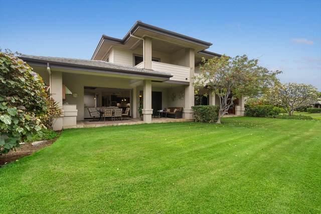 68-1025 N Kaniku Dr, Kamuela, HI 96743 (MLS #638049) :: Elite Pacific Properties