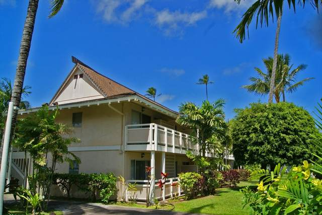 525 Aleka Lp, Kapaa, HI 96746 (MLS #638066) :: Elite Pacific Properties
