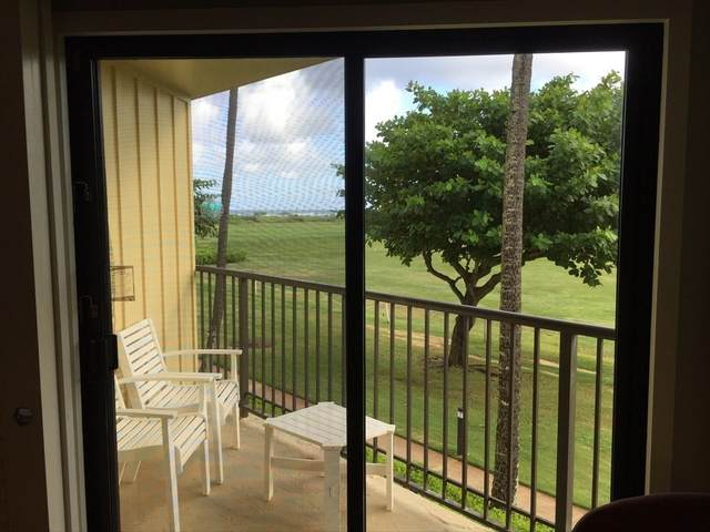 4331 Kauai Beach Dr, Lihue, HI 96766 (MLS #638095) :: Kauai Real Estate Group