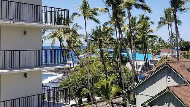 75-5782 Kuakini Hwy, Kailua-Kona, HI 96740 (MLS #638195) :: Aloha Kona Realty, Inc.