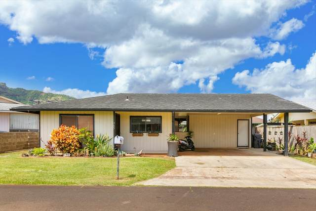 365 Laaukea Pl, Kapaa, HI 96746 (MLS #638223) :: Elite Pacific Properties