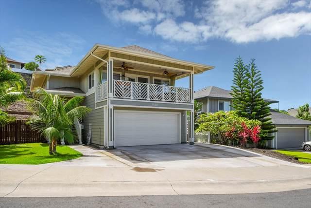 75-6091 Kaanee Pl, Kailua-Kona, HI 96740 (MLS #638256) :: Steven Moody
