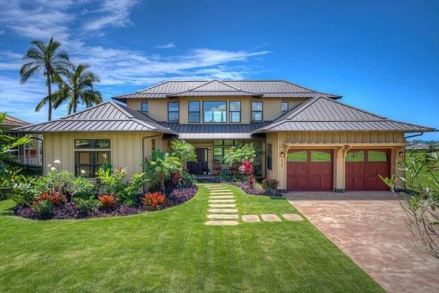2739 Uluwehi St, Poipu, HI 96756 (MLS #638279) :: Elite Pacific Properties