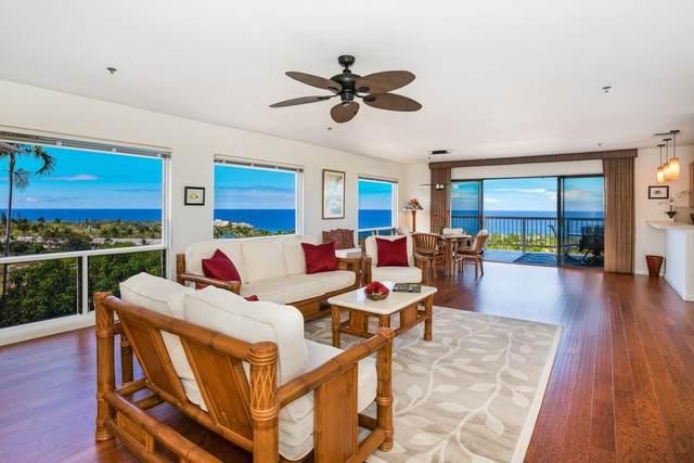 78-7110 Kaluna Street, Kailua-Kona, HI 96740 (MLS #638402) :: Elite Pacific Properties