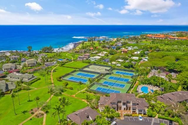 1901 Poipu Rd, Koloa, HI 96756 (MLS #638462) :: Elite Pacific Properties
