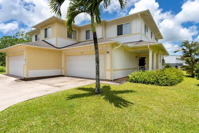 1922 Hokulei Pl, Lihue, HI 96766 (MLS #638463) :: Elite Pacific Properties