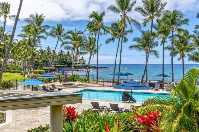 75-6106 Alii Dr, Kailua-Kona, HI 96740 (MLS #638694) :: Elite Pacific Properties