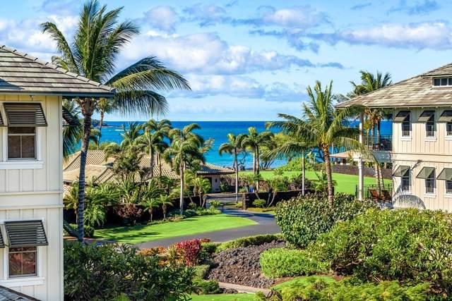 69-1000 Kolea Kai Cir, Waikoloa, HI 96738 (MLS #638773) :: LUVA Real Estate