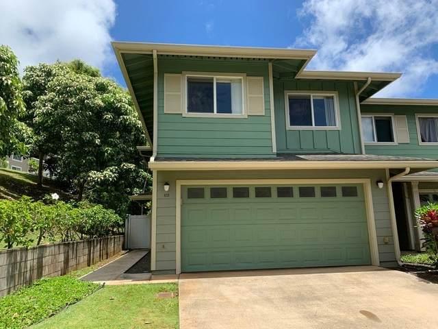 2080 Manawalea St, Lihue, HI 96766 (MLS #638790) :: Elite Pacific Properties