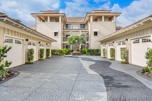 69-180 Waikoloa Beach Dr, Waikoloa, HI 96738 (MLS #639001) :: Elite Pacific Properties