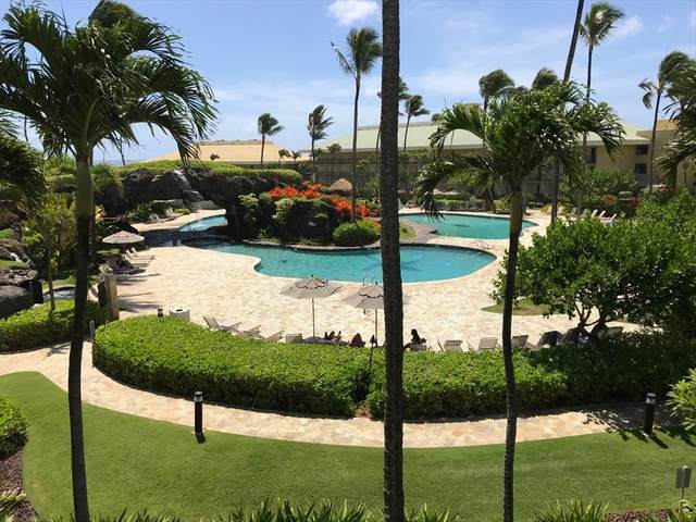 4331 Kauai Beach Dr, Lihue, HI 96766 (MLS #639055) :: Elite Pacific Properties