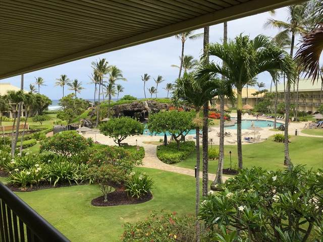 4331 Kauai Beach Dr, Lihue, HI 96766 (MLS #639056) :: Elite Pacific Properties