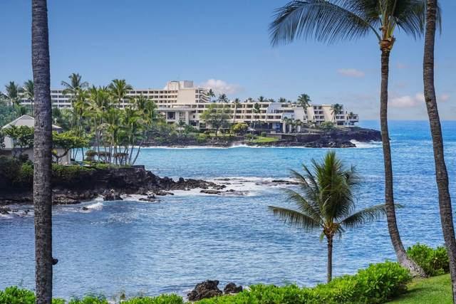 78-261 Manukai St, Kailua-Kona, HI 96740 (MLS #639076) :: Corcoran Pacific Properties