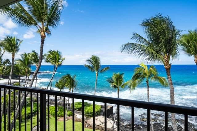 75-6106 Alii Dr, Kailua-Kona, HI 96740 (MLS #639110) :: Elite Pacific Properties
