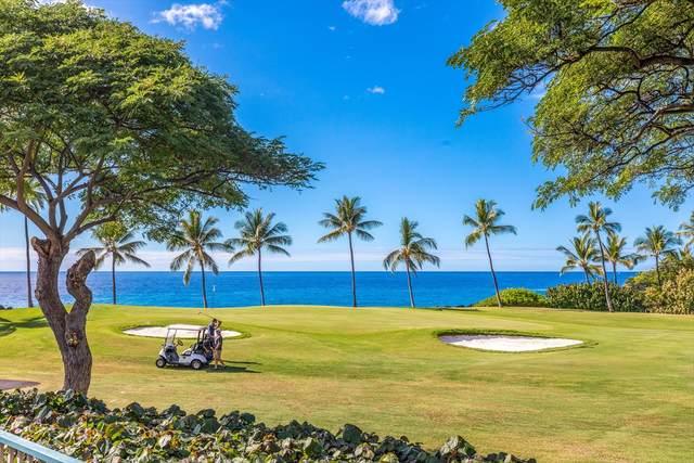 78-7069 Holuaki Lp, Kailua-Kona, HI 96740 (MLS #639137) :: Steven Moody