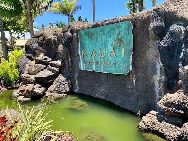 4331 Kauai Beach Dr, Lihue, HI 96766 (MLS #639255) :: Elite Pacific Properties