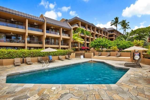 75-5865 Walua Rd, Kailua-Kona, HI 96740 (MLS #639288) :: Elite Pacific Properties