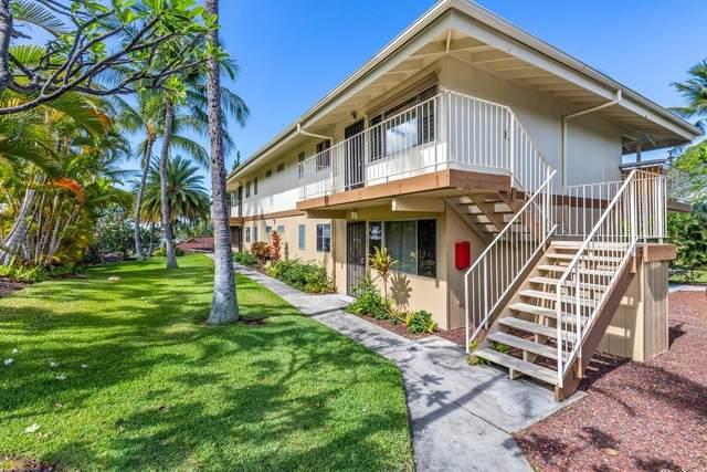78-7054 Kamehameha Iii Rd, Kailua-Kona, HI 96740 (MLS #639300) :: Elite Pacific Properties
