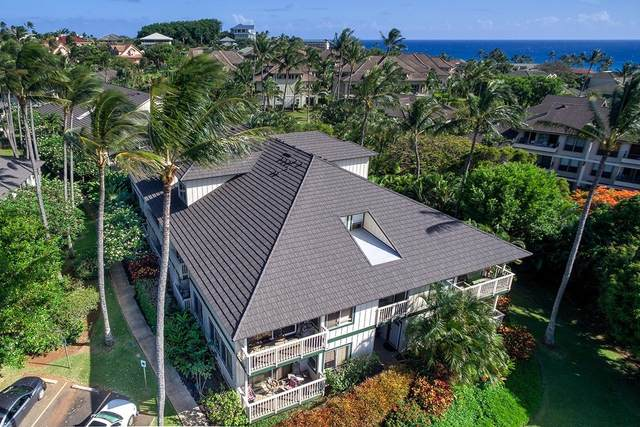 1831 Poipu Rd, Koloa, HI 96756 (MLS #639403) :: Elite Pacific Properties