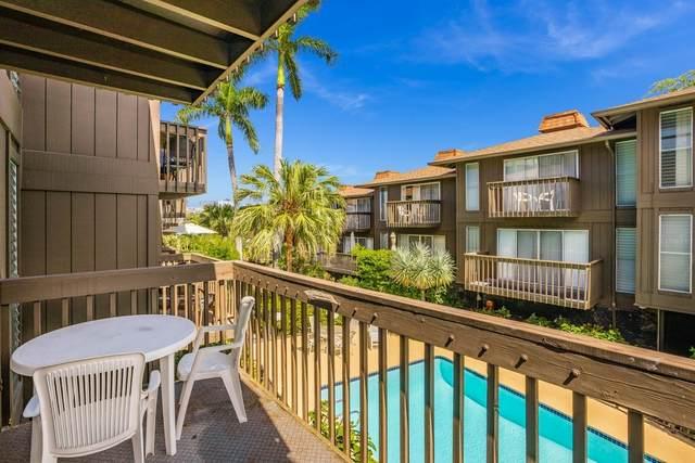 75-5855 Walua Rd, Kailua-Kona, HI 96740 (MLS #639535) :: Elite Pacific Properties