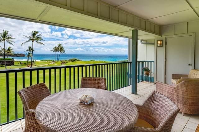 1565 Pee Rd, Koloa, HI 96756 (MLS #639702) :: Elite Pacific Properties
