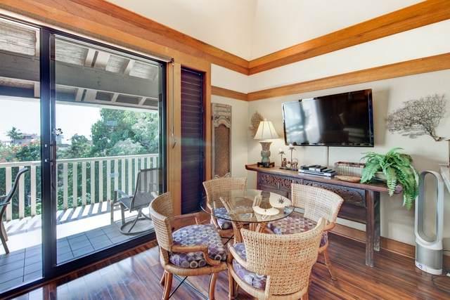 2253 Poipu Rd, Koloa, HI 96756 (MLS #639849) :: Kauai Exclusive Realty